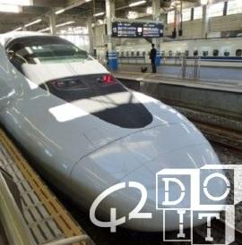 Japan, Zug fährt 20 Sekunden im Voraus ab