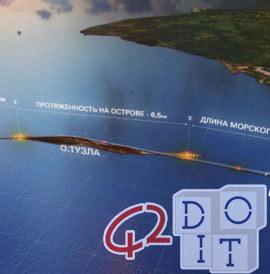 Путин открывает мост в Крыму