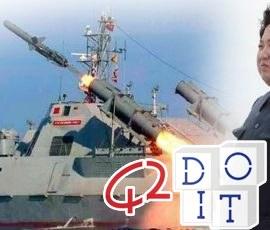 북한의 단거리 미사일